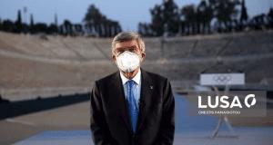 Diplomacia Desportiva - Lisboa